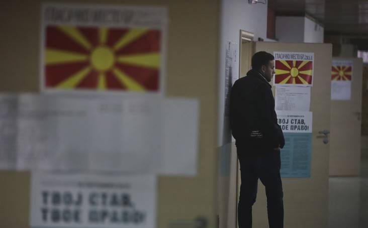 Πολύ χαμηλά η συμμετοχή στο δημοψήφισμα στα Σκόπια