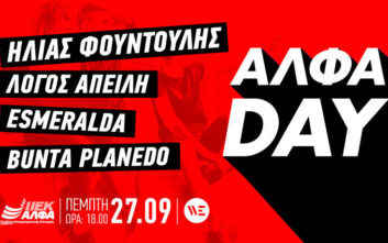 Ηλίας Φουντούλης, Bunta Planedo και Λόγος Απειλή στο Opening Party του ΙΕΚ ΑΛΦΑ Θεσσαλονίκης