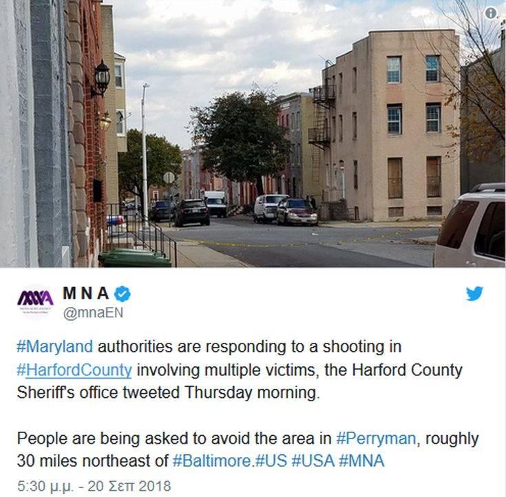 Αιματηρό περιστατικό με πυροβολισμούς στο Μέριλαντ των ΗΠΑ