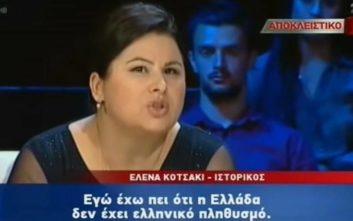 Αλβανίδα ιστορικός: Η Ελλάδα δεν έχει ελληνικό πληθυσμό, όσοι πολέμησαν ήταν Αρβανίτες με φουστανέλες