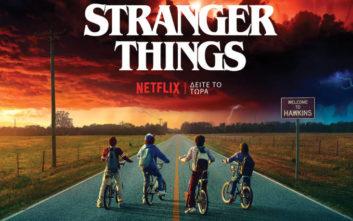 Στενότερη συνεργασία με το Netflix και περισσότερες καινοτομίες για τη WIND VISION