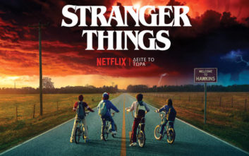 WIND VISION, ο καλύτερος τρόπος να βλέπεις Netflix
