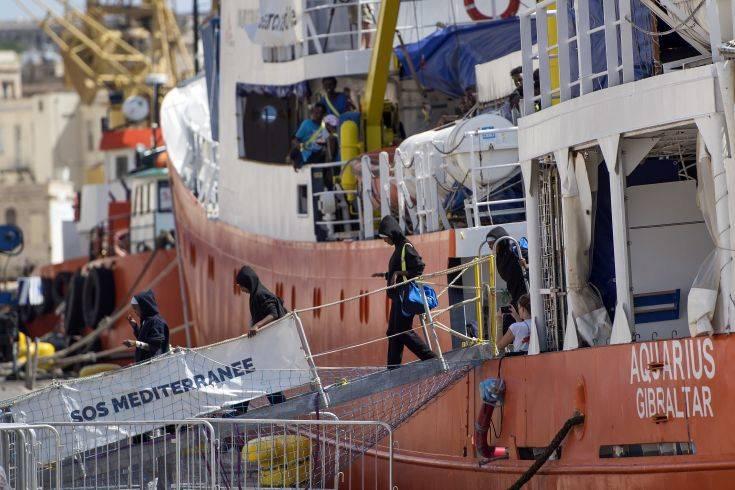 Νέο σπίτι σε πόλη που επλήγη από πυρκαγιές απέκτησαν μετανάστες στην Πορτογαλία
