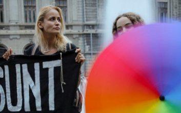 Πράσινο φως για δημοψήφισμα στη Ρουμανία για την απαγόρευση των ομοφυλοφιλικών γάμων