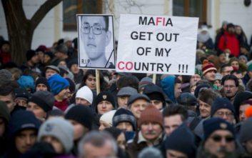 Συλλήψεις υπόπτων στη Σλοβακία για τη δολοφονία δημοσιογράφου