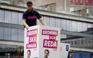Η κεντροαριστερή συμμαχία λαμβάνει 40,6%, σύμφωνα με τα πρώτα αποτελέσματα στη Σουηδία