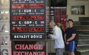 Η κεντρική τράπεζα της Τουρκίας αύξησε το βασικό επιτόκιο κατά 625 μονάδες βάσης