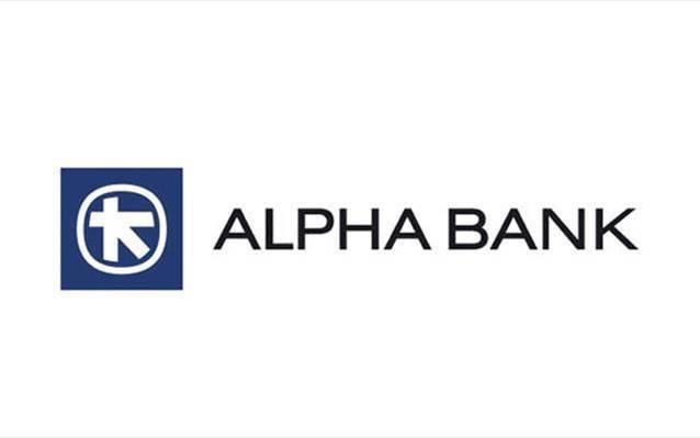 Alpha Τράπεζα Α.Ε., ενημέρωση για τη διαβίβαση δεδομένων προσωπικού χαρακτήρα
