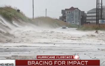 Ο πυρήνας του κυκλώνα Φλόρενς ετοιμάζεται να χτυπήσει τη Βόρεια Καρολίνα