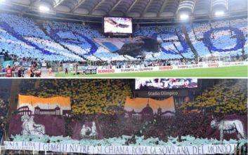 Αυτά τα Σάββατα που ερωτεύεσαι τη Serie A...