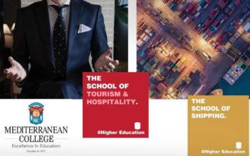 Κάνε καριέρα σε Τουρισμό ή Ναυτιλία με Διεθνώς Αναγνωρισμένα Πτυχία από το Mediterranean College