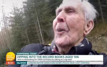 Παππούς 106 ετών γιόρτασε τα γενέθλιά του με… ακραίο τρόπο