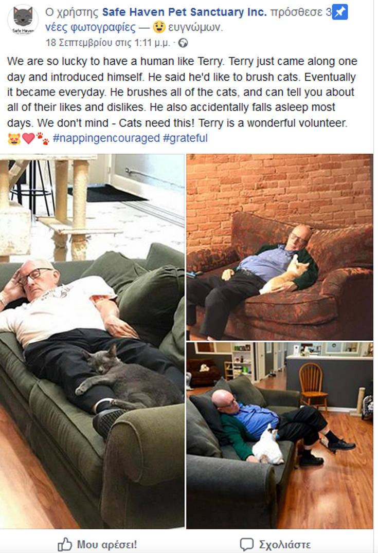 Παππούς και γάτες σε απολαυστικές φωτογραφίες που λάτρεψε το διαδίκτυο
