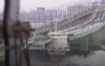 Νεκροί και αγνοούμενοι από τον ισχυρό σεισμό και τον τυφώνα στην Ιαπωνία