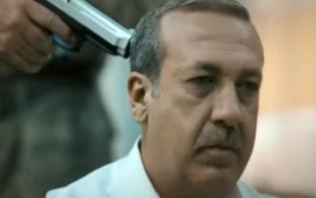 Φυλακίστηκε κινηματογραφιστής που έδειξε τον Ερντογάν με πιστόλι στο κεφάλι