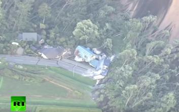 Βουνά κόπηκαν στη μέση από τον ισχυρό σεισμό στην Ιαπωνία