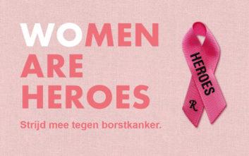 Σχεδιαστής μόδας λανσάρει ροζ κορδέλα «Heroes» για τον καρκίνο του μαστού