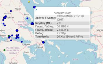 Σεισμός τώρα στην Αθήνα