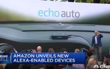 Νέες συσκευές με «νοημοσύνη» από την αμερικανική Amazon