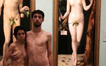 Ζευγάρι πόζαρε γυμνό μέσα σε μουσείο στην Ισπανία