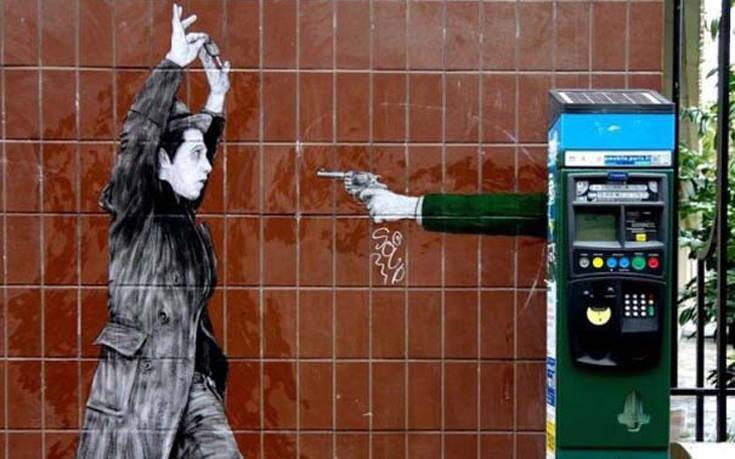 Γκράφιτι που είναι αδύνατον να μην προσέξεις