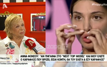 Η Άννα Φόνσου κάνει επίθεση σε κριτή του Next Top Model