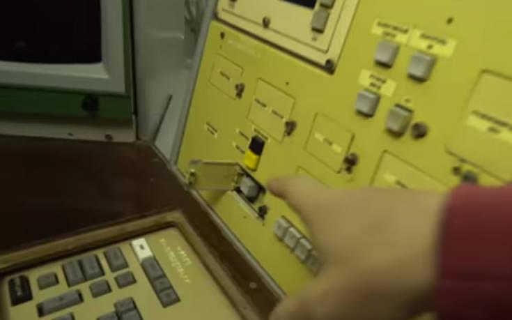 Τι βρίσκει κανείς όταν ψάχνει! Εξερευνούσε παλιό πυρηνικό καταφύγιο και βρήκε κουμπί για την «καταστροφή του κόσμου»