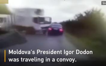 Φορτηγό έπεσε πάνω στην αυτοκινητοπομπή του προέδρου της Μολδαβίας