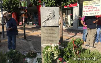 Πορεία στο Κερατσίνι για τα πέντε χρόνια από τη δολοφονία του Παύλου Φύσσα