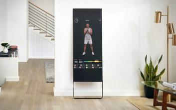 Τώρα ο προσωπικός γυμναστής γίνεται… ψηφιακός
