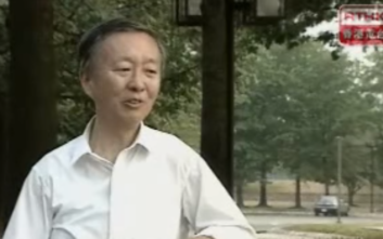 Έφυγε από τη ζωή ο Τσαρς Κουέν Κάο, «πατέρας» των οπτικών ινών