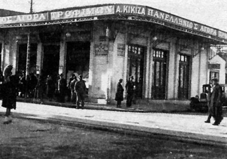 Τα ελληνικά μακαρόνια που ξεκίνησαν από ένα μπακάλικο και σήμερα εξάγονται σε 35 χώρες