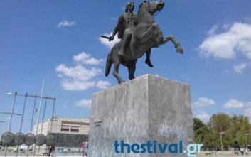 Τι έγραψαν στο άγαλμα του Μεγάλου Αλεξάνδρου στη Θεσσαλονίκη