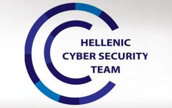 Προετοιμάζεται για τον ευρωπαϊκό διαγωνισμό κυβερνοασφάλειας η ελληνική ομάδα