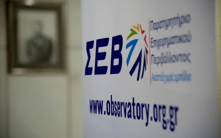 Ο δεκάλογος του ΣΕΒ για την επιχειρηματικότητα μετά τα μνημόνια