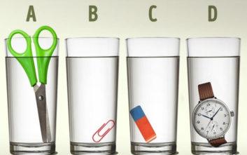 Ποιο ποτήρι έχει περισσότερο νερό;