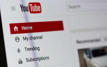 Ποιο τραγούδι «έριξε» το Youtube με ρεκόρ προβολών