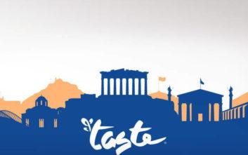 Το σημαντικότερο γαστρονομικό φεστιβάλ στον κόσμο έρχεται στην Αθήνα