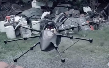 Το «ιπτάμενο αυτοκίνητο» που κατασκεύασε εκκεντρικός εφευρέτης
