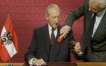 Το «Βαλς του Βάλντχαϊμ» η αυστριακή υποψηφιότητα για το «Όσκαρ ξένης ταινίας»