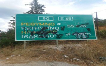 Κατεστραμμένες πινακίδες «παγίδες» για τους οδηγούς στην Κρήτη