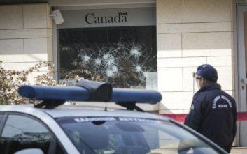 Βίντεο από την επίθεση του «Ρουβίκωνα» στην πρεσβεία του Καναδά