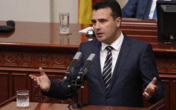 Την 1η Δεκεμβρίου θα ψηφιστούν οι τροπολογίες του Συντάγματος στα Σκόπια