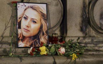 Εκδόθηκε στη Βουλγαρία ο ύποπτος για τη δολοφονία της δημοσιογράφου