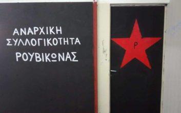 Η Αστυνομία συνέλαβε επτά μέλη του Ρουβίκωνα μετά την μηχανοκίνητη πορεία έξω από το Μαξίμου