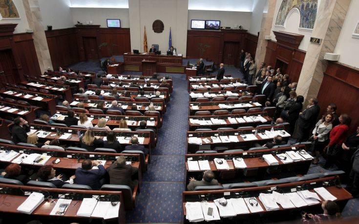 Εγκρίθηκαν τα σχέδια τροπολογιών του Συντάγματος της ΠΓΔΜ από την αρμόδια επιτροπή