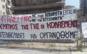 Ντελιβεράδες κάνουν διαμαρτυρία σε Αθήνα και Θεσσαλονίκη