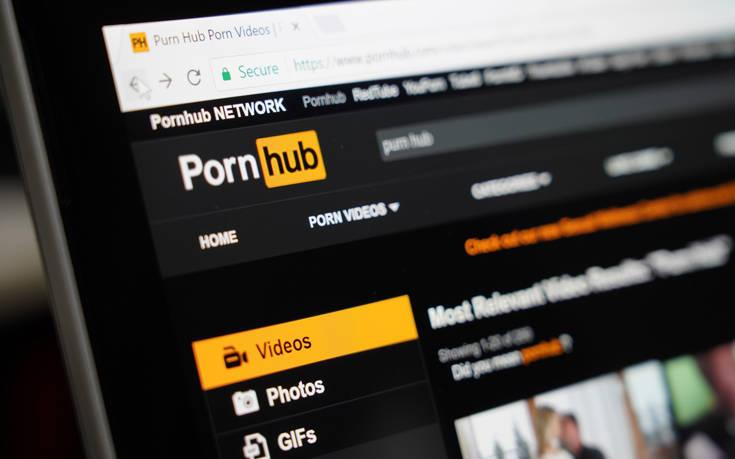 Η μελέτη για τον εθισμό στο πορνό έχει έναν περίεργο χρηματοδότη