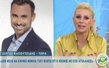 Ξέσπασε ο Γιώργος Καπουτζίδης