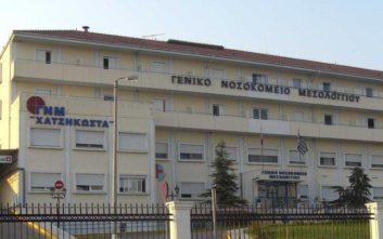 Κατεπείγουσα ΕΔΕ για γιατρό του νοσοκομείου που υπεξαίρεσε ιατρικό υλικό